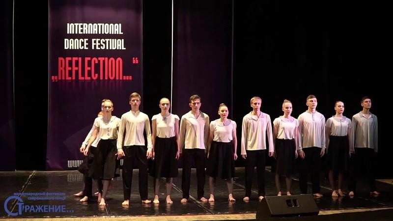 Международный фестиваль современного танца «ОТРАЖЕНИЕ...» 2019, Нижний Новгород, Россия