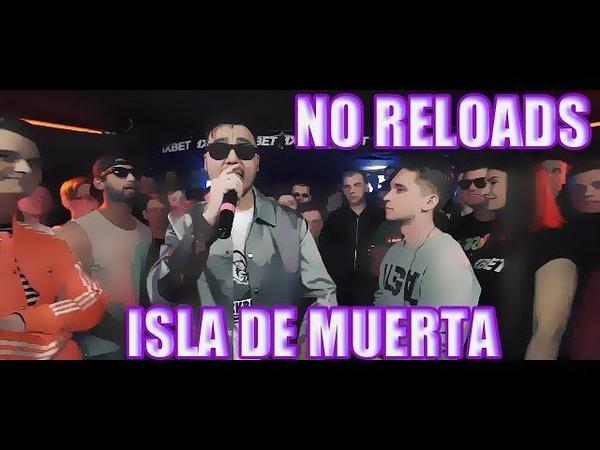 140 BPM CUP ISLA DE MUERTA 4 РАУНДА | NO RELOADS