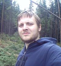 Евгений Перминов