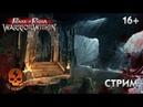 Prince of Persia Warrior Within Cтрим - Проклятый остров