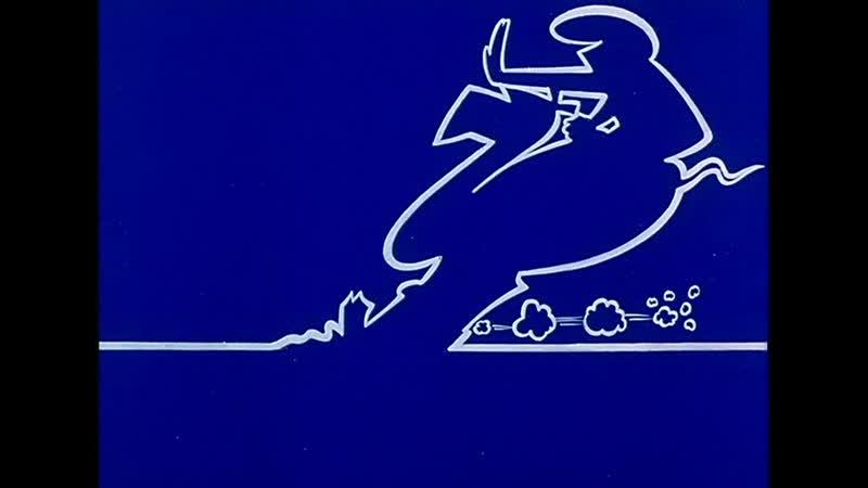 Линия 2x09 [La Linea] (1969-1991)