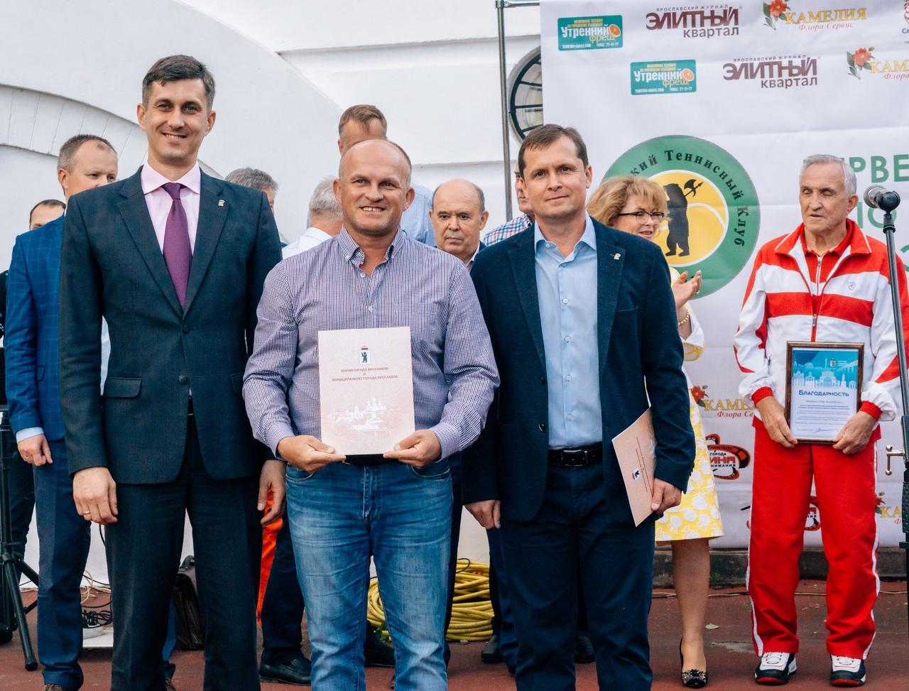 Открытие Первенства по теннису города Ярославля на кубок мэра города Ярославля