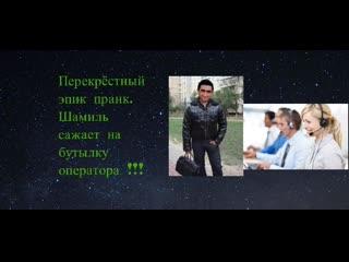Сервис голосовых открыток и розыгрышей саида позови