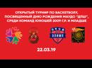 Открытый турнир к ДР ДПШ 2009 г р финальный день