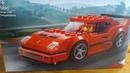 РОЗЫГРЫШ ЛЕГО К 500 ПОДПИСЧИКОВ! Ferrari F40! Минифигурки Лего серия 18!