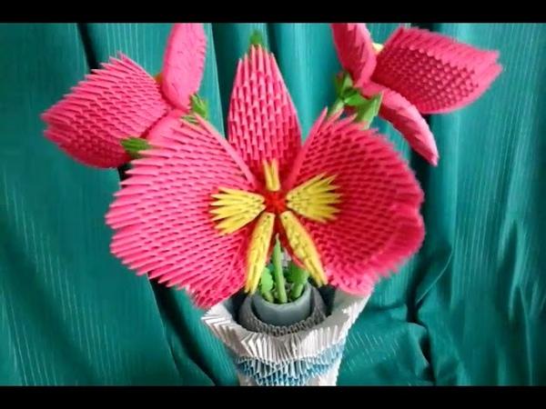 Модульное оригами, розовая орхидея (описание)/ Modular origami, pink orchid (description) V33