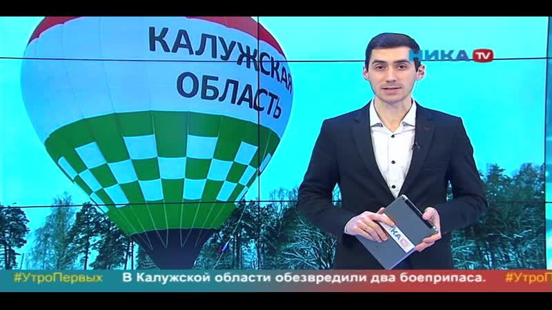 Утро первых на Ника ТВ Мнебы внебо