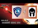 Нур эль Ислам v s Gladiator 1 тур Весенний Кубок 2019 1080p 2019 03 17
