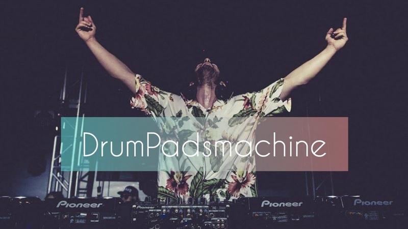 Вызов ДОШИКу DrumPads