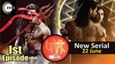 ZEE TV's New Serial Aghori 1st Episode | 22 June | On Location Drama