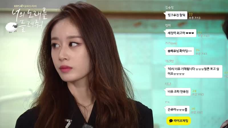 [INTERVIEW] 190805 Jiyeon - Let me hear your song - Kakao Live Chat - part5