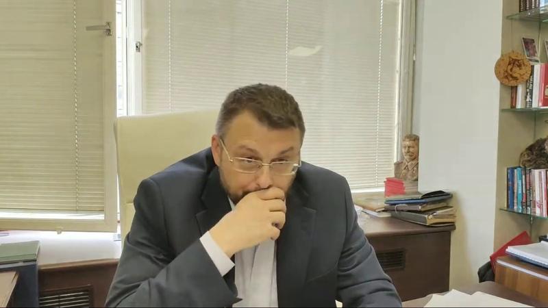 Евгений Федоров и Пермский НОД. Live