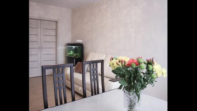 Уютная квартира для семейной пары