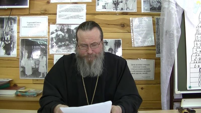 Антихристова цифровая идентификация и закон о СНИЛС