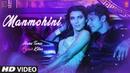 Manmohini Video | HUME TUMSE PYAAR KITNA | Karanvir B | Priya B | Mika Singh, Kanika Kapoor, Ikka