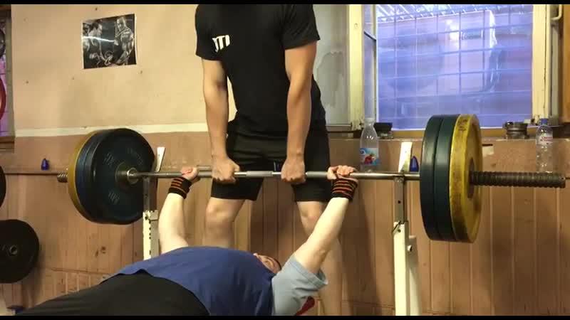 Жим лёжа 130 кг