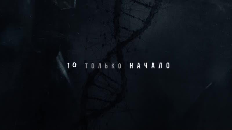 Амнезия: конкурс в честь премьеры на Sony Sci-Fi (промо 2)