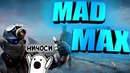 Mad Max 2019 году Что ДА! Сам посмотри ! обзор на игру