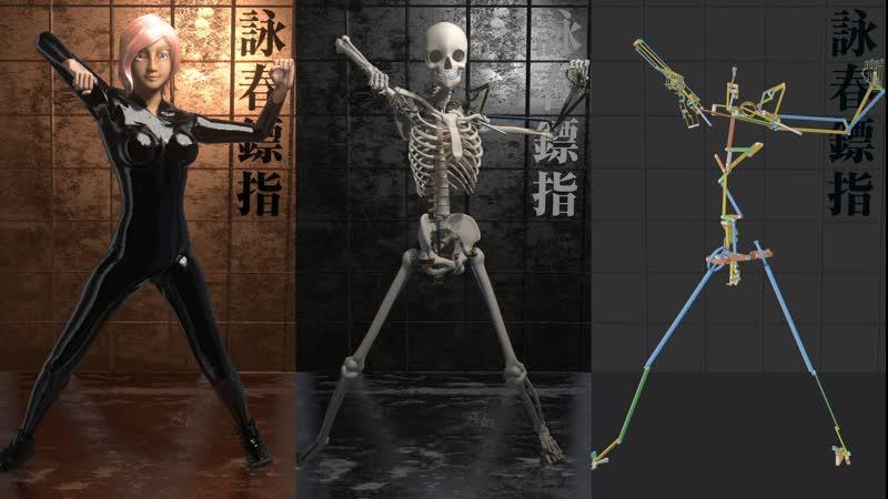 Task 2.9.3 Biomechanical Simulation of Kung Fu (3) Biu Jee 鏢指