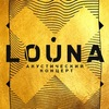 5 декабря | LOUNA. АКУСТИКА | Aurora Concert Hal