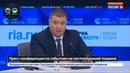 СРОЧНОЕ заявление экс сотрудника СБУ работавшего на разведку России