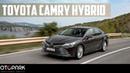 Toyota Camry 2 5 Hybrid Doğan Kabak'la test ettik İlk Sürüş