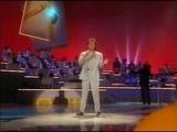 NSF 1988 Gerard Joling - Heel Verliefd