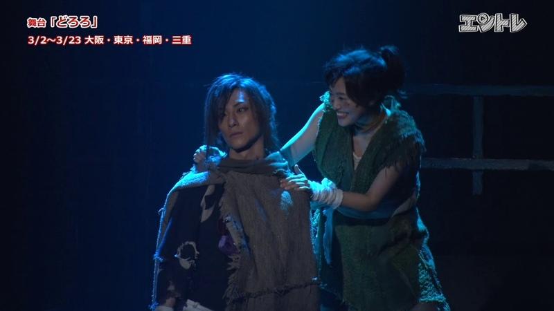 鈴木拡樹、北原里英、有澤樟太郎らが壮絶に闘い続ける! 舞台「どろろ」東京公演が開幕