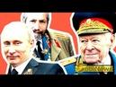 РАДЗИХОВСКИЙ: КГБ СССР, Генерал БОБКОВ - Майор ПУТИН - эволюция идеологии. SobiNews