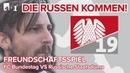Völkerball FC Bundestag vs Russische Staatsduma 451 Grad