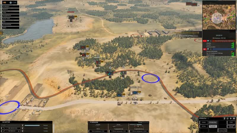Dnestr Strateg Steel Division 2 Beta Сражение за Витебск 3х3