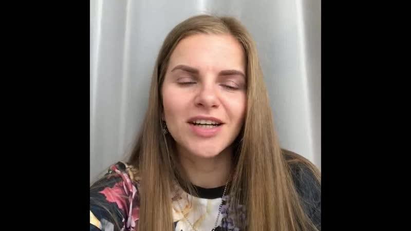 Отзыв - Маргарита Долгих - 5 Поток
