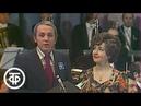 Песня - 76. Финал (1976)