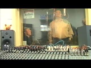 М.Круг и гр.Попутчик - Мышка (Запись в студии)