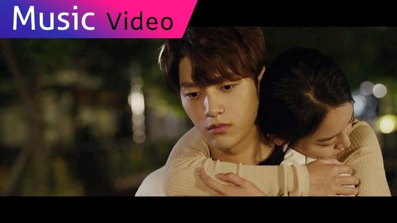 MV L 엘 The Nights That I Miss You 널 그리는 밤 Angel's last mission love 단 하나의 사랑 OST Part 3