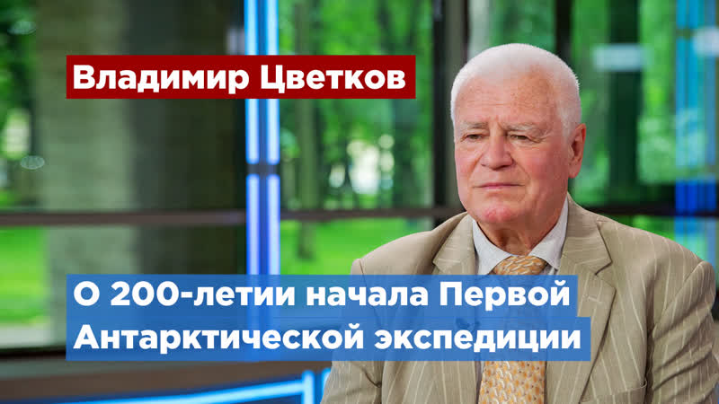 Историко географический форум стартовал в Петербурге