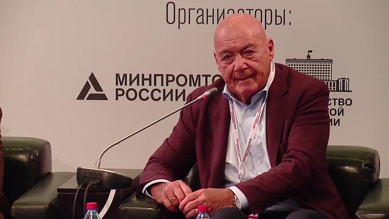 Форум Антиконтрафакт-2018. Общественное обсуждение с Владимиром Познером.