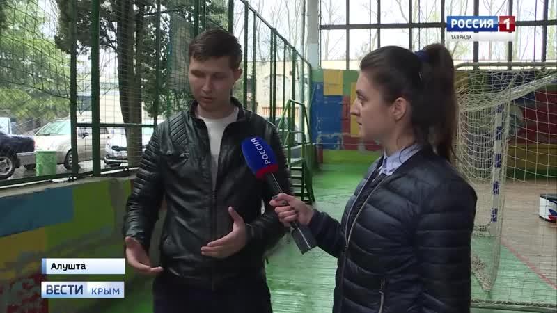 Вести Россия-1. Алушта. Первые в Крыму детские гонки на мини-ретро машинках