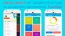 Как создать android приложение викторина тест экзамен или опрос