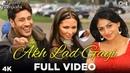 Akh Lad Gayi Full Video - Dil Apna Punjabi Harbhajan Mann, Neeru Bajwa Punjabi Hits