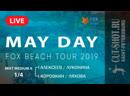 25 05 2019 MIXT MEDIUM A 1 4 FOX BEACH START