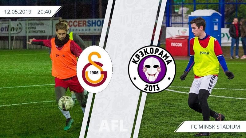2019 AFL8x8 7 round Galatasaray 1 2 Crack O Rama