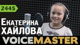 Екатерина Хайлова - Облака из пластилина