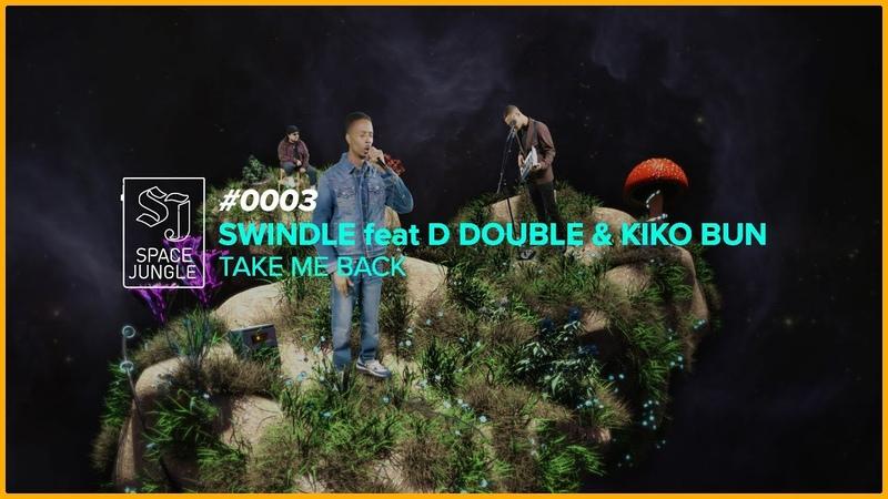 Space Jungle 0003 Swindle feat D Double E Kiko Bun