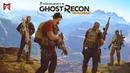 Tom Clancy's Ghost Recon Wildlands на PS4 Pro 7