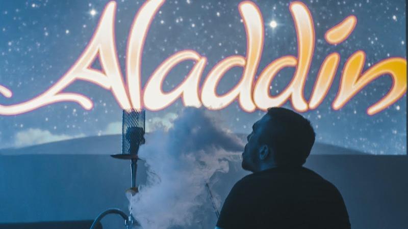 Кальянная Аладдин