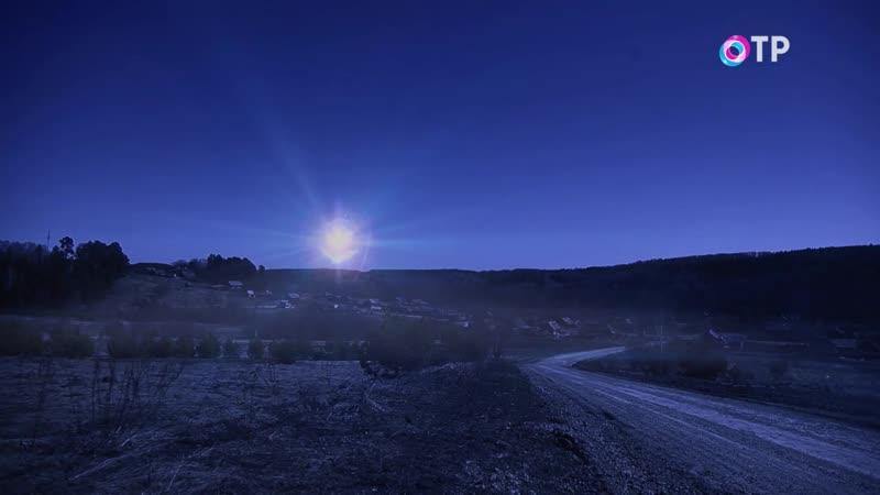 НЛО, холодные гейзеры, призраки и черные колодцы в Ульяновской области