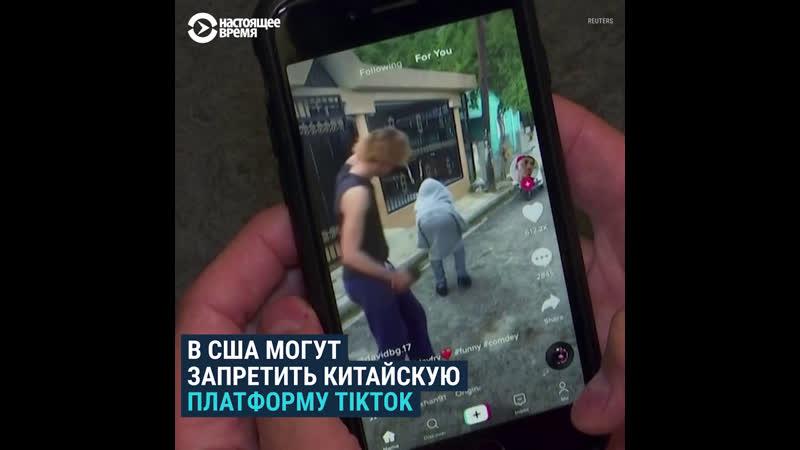 США могут запретить TikTok из-за сбора информации