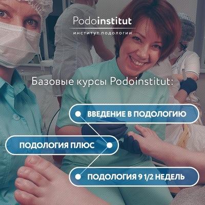 Екатерина Темникова