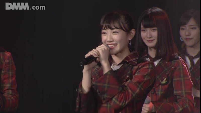 MC1 Members no Jikoshoukai @ 190219 NMB48 Stage BII4